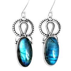 925 sterling silver 12.96cts natural blue labradorite dangle earrings p29659