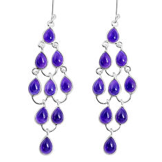 22.30cts natural purple amethyst 925 sterling silver chandelier earrings p30485