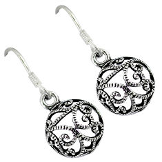Indonesian bali style solid 925 silver dangle designer charm earrings p3058
