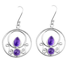 6.32cts natural purple amethyst 925 sterling silver dangle earrings p30588