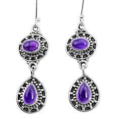 6.80cts natural purple amethyst 925 sterling silver dangle earrings p30601