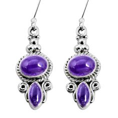 9.10cts natural purple amethyst 925 sterling silver dangle earrings p30641