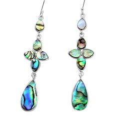 12.65cts natural green abalone paua seashell silver chandelier earrings p31087