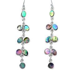 10.78cts natural green abalone paua seashell silver chandelier earrings p31123