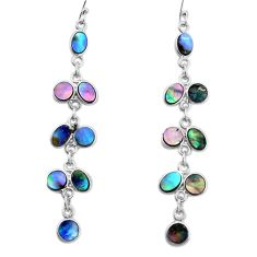 10.84cts natural abalone paua seashell 925 silver chandelier earrings p31138
