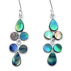 7.66cts natural green abalone paua seashell silver chandelier earrings p31179