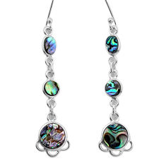 8.73cts natural green abalone paua seashell 925 silver dangle earrings p31199