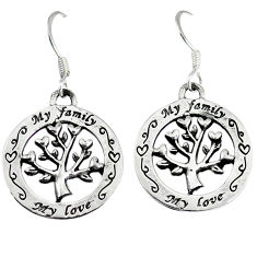 Indonesian bali style solid 925 silver tree of life earrings jewelry p4039