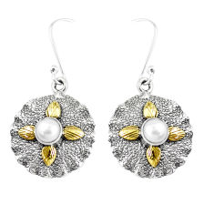 1.99cts victorian natural white pearl 925 silver two tone dangle earrings p7502