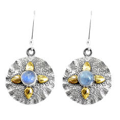 1.99cts victorian natural rainbow moonstone 925 silver two tone earrings p7513
