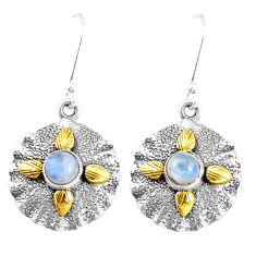 1.99cts victorian natural rainbow moonstone 925 silver two tone earrings p7519
