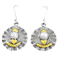 1.84cts victorian natural white pearl 925 silver two tone earrings p7530