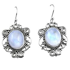 11.54cts natural rainbow moonstone 925 sterling silver dangle earrings p93635