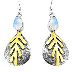 925 silver 3.98cts natural rainbow moonstone 14k gold dangle earrings p93934