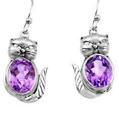 8.76cts natural purple amethyst 925 sterling silver cat earrings jewelry p95046