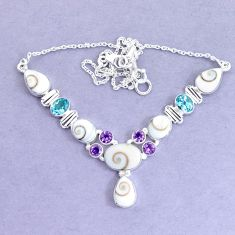 925 sterling silver 30.63cts natural white shiva eye amethyst necklace p19288