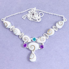 30.07cts natural white shiva eye amethyst 925 sterling silver necklace p19291