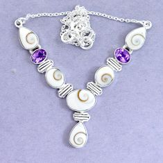 27.04cts natural white shiva eye amethyst 925 sterling silver necklace p19299