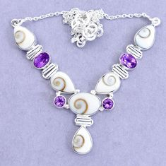 28.37cts natural white shiva eye amethyst 925 sterling silver necklace p19300