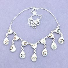 37.85cts natural white shiva eye 925 sterling silver necklace jewelry p22429
