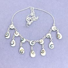 37.85cts natural white shiva eye 925 sterling silver necklace jewelry p22430