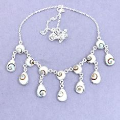37.85cts natural white shiva eye 925 sterling silver necklace jewelry p22434
