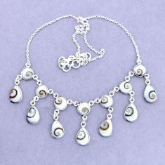 39.66cts natural white shiva eye 925 sterling silver necklace jewelry p22435