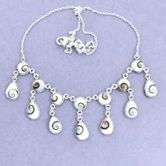 38.50cts natural white shiva eye 925 sterling silver necklace jewelry p22437