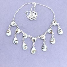 38.50cts natural white shiva eye 925 sterling silver necklace jewelry p22438