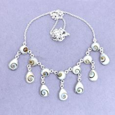37.50cts natural white shiva eye 925 sterling silver necklace jewelry p22440