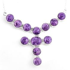40.19cts natural purple charoite (siberian) 925 sterling silver necklace p93686