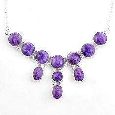 28.60cts natural purple charoite (siberian) 925 sterling silver necklace p93687