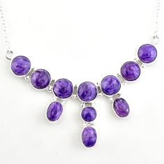 28.60cts natural purple charoite (siberian) 925 sterling silver necklace p93693