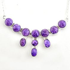 925 sterling silver 28.85cts natural purple charoite (siberian) necklace p93698