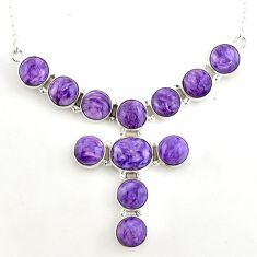 37.43cts natural purple charoite (siberian) 925 sterling silver necklace p93699