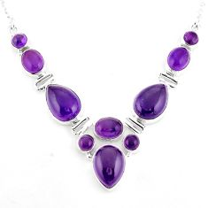 925 sterling silver 23.65cts natural purple amethyst necklace jewelry p93756