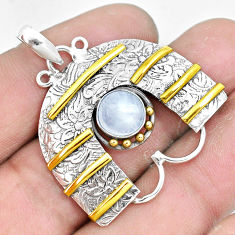 2.81cts victorian natural rainbow moonstone 925 silver two tone pendant p10696