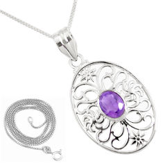 2.10cts natural purple amethyst 925 sterling silver 18' chain pendant p11848