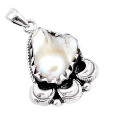 14.88cts natural white pearl fancy 925 sterling silver pendant jewelry p14411