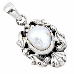 5.16cts natural white pearl fancy 925 sterling silver pendant jewelry p14490