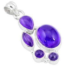 15.76cts natural purple amethyst 925 sterling silver pendant jewelry p17164