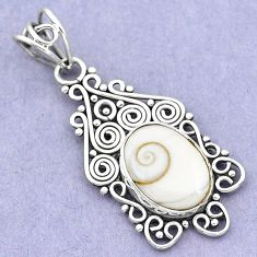 5.84cts natural white shiva eye 925 sterling silver pendant jewelry p19383