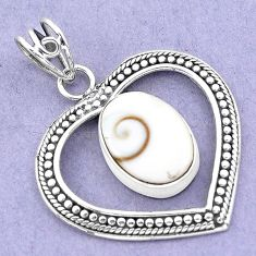 925 sterling silver 6.85cts natural white shiva eye heart pendant jewelry p19391