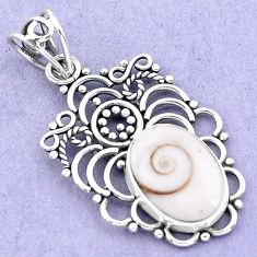 6.03cts natural white shiva eye 925 sterling silver pendant jewelry p19392