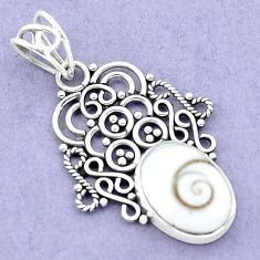 5.84cts natural white shiva eye 925 sterling silver pendant jewelry p19396