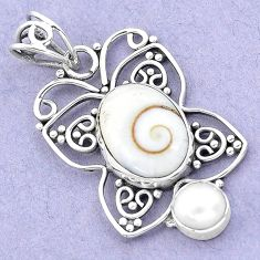 925 sterling silver 6.39cts natural white shiva eye pearl pendant jewelry p19400