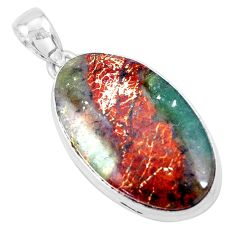 23.11cts natural brown boulder chrysoprase 925 sterling silver pendant p19781
