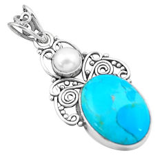 925 sterling silver 12.55cts blue arizona mohave turquoise pearl pendant p20884