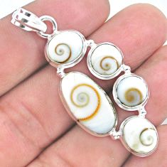 20.59cts natural white shiva eye 925 sterling silver pendant jewelry p23605