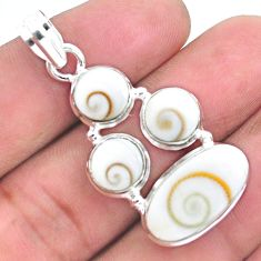 925 sterling silver 17.35cts natural white shiva eye pendant jewelry p23618